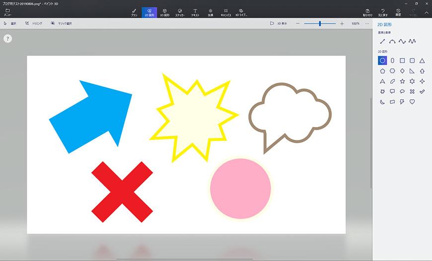 2D図形描画