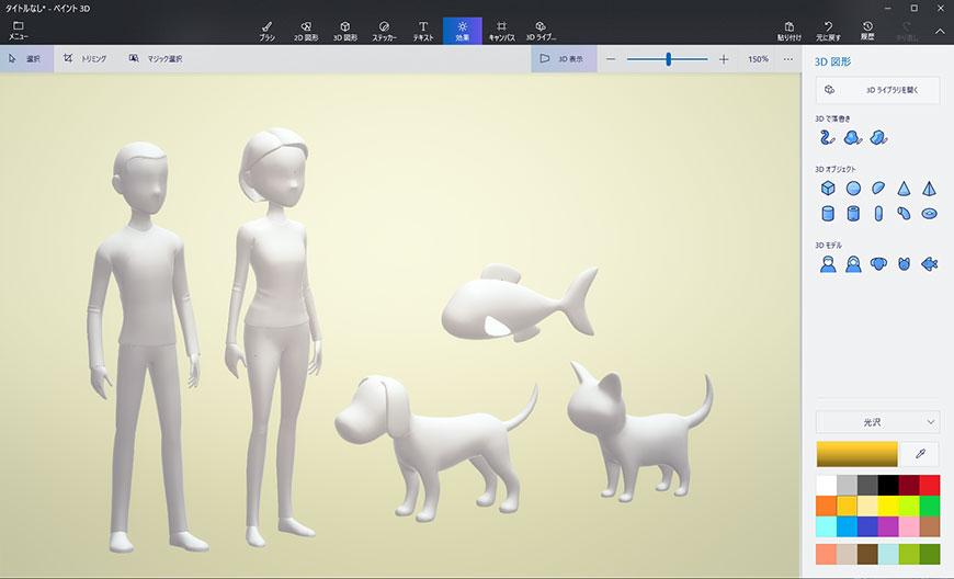3Dモデル5種