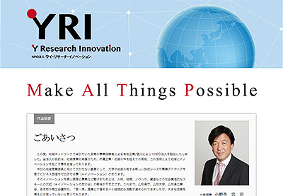 NPO法人 Y Research Innovation様